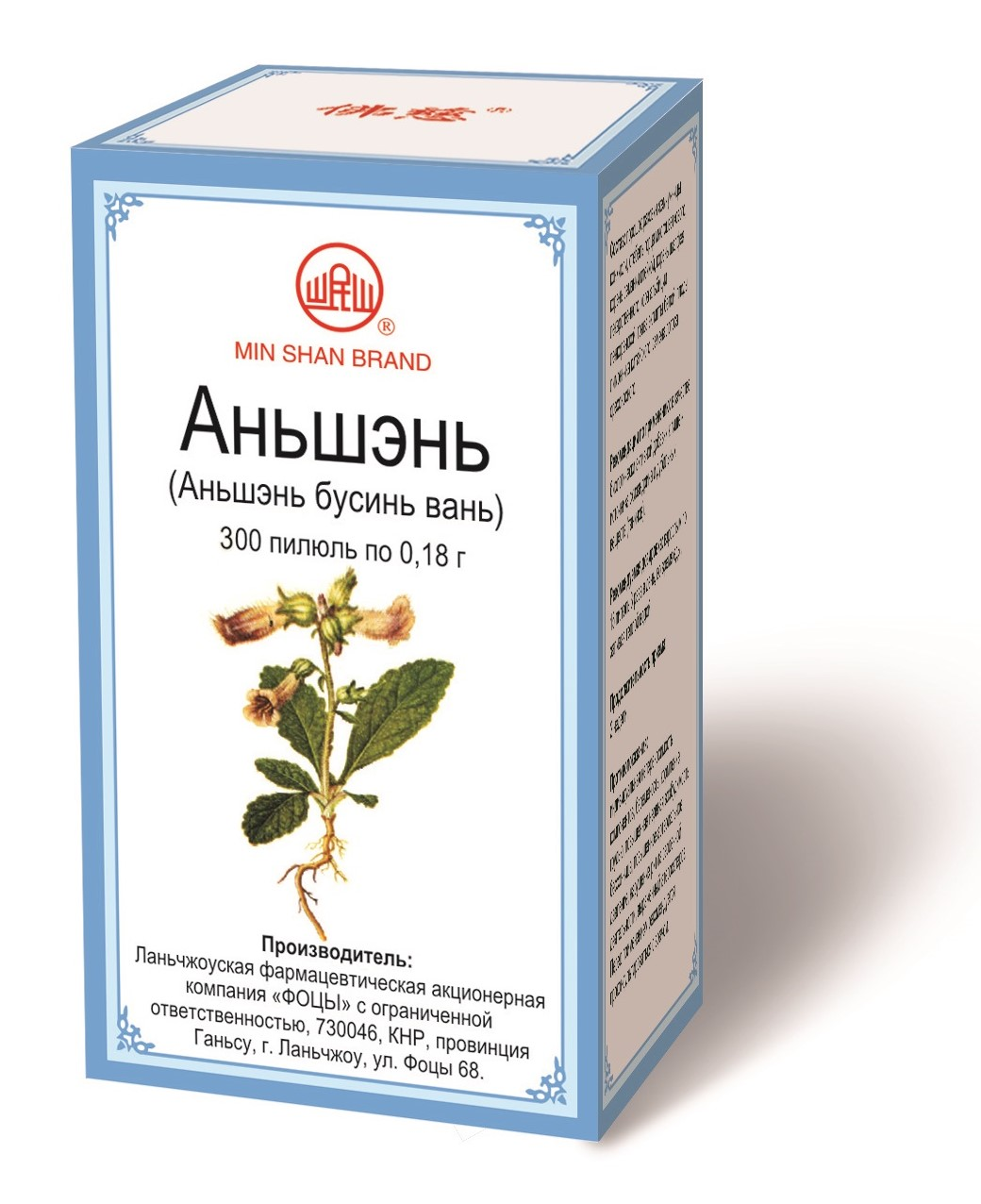 http://www.lotos-herbals.ru/t_76230801_.html